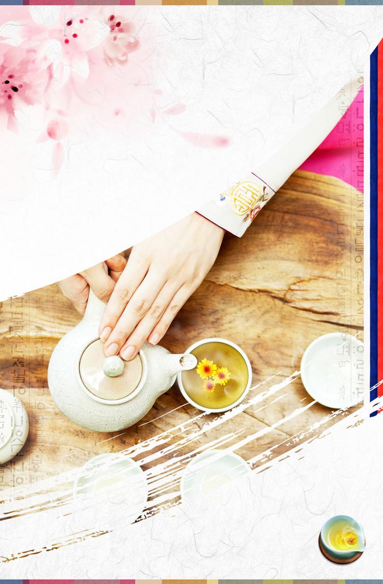 韩服茶艺菊花茶印刷背景