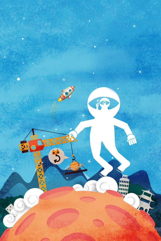 太空宇航员卡通蓝色广告背景