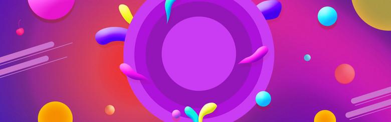 紫色扁平几何数码促销背景