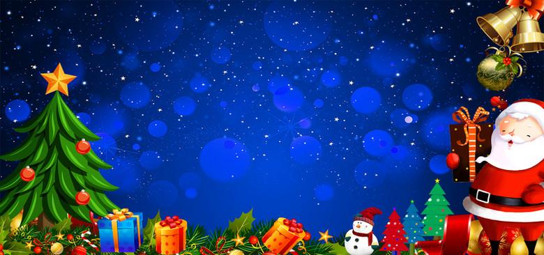 圣诞节蓝色卡通电商星空banner
