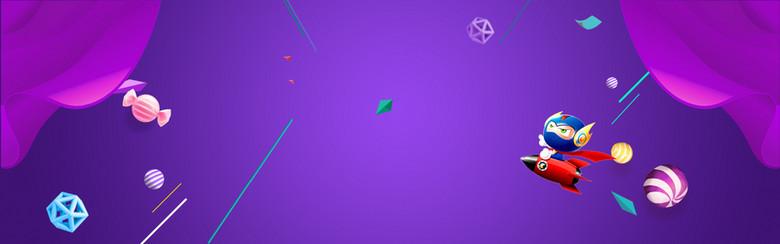 淘宝幕布蓝紫色渐变飞溅糖果立体球背景图