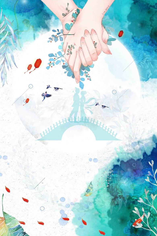 浪漫唯美七夕节鹊桥相会牵手背景