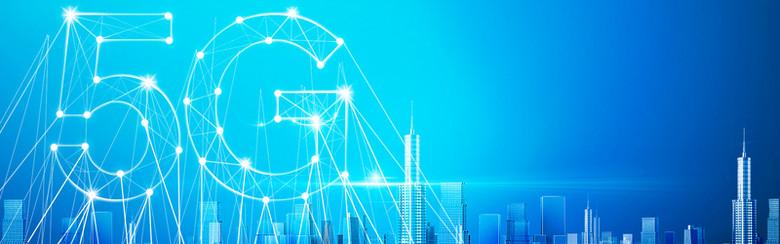 5G时代线路蓝色banner背景