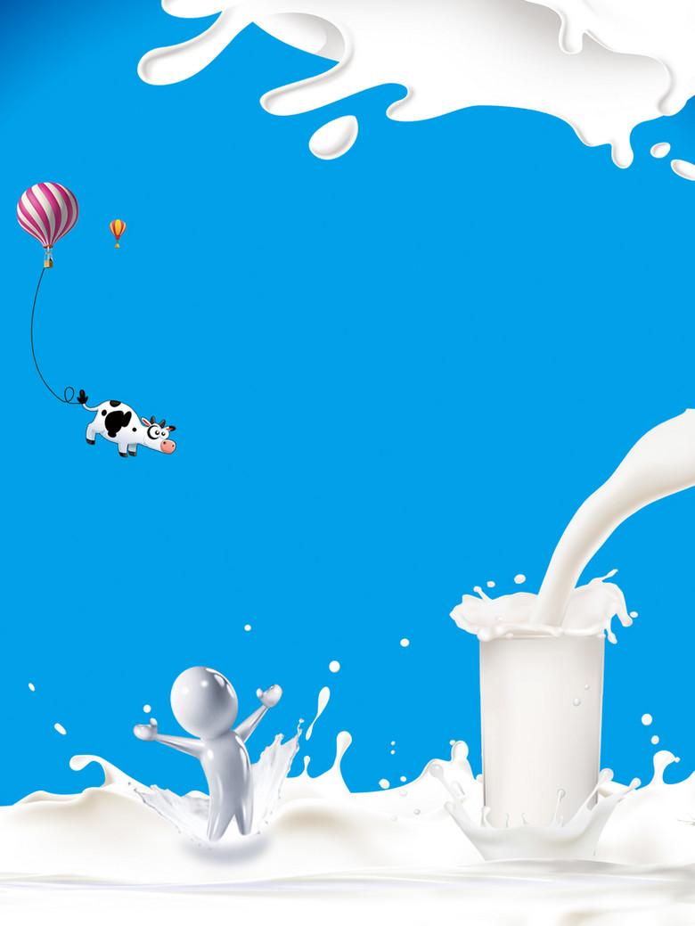 新鲜牛奶促销美食海报背景