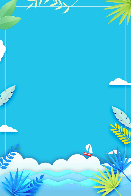 扁平抽象蓝色大海背景