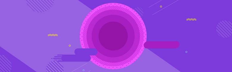 淘宝紫色拼接飞溅圆球渐变背景图