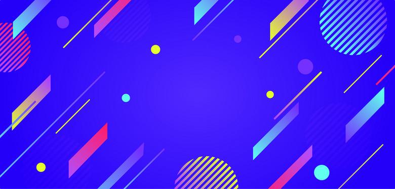 蓝色背景促销狂欢平面广告