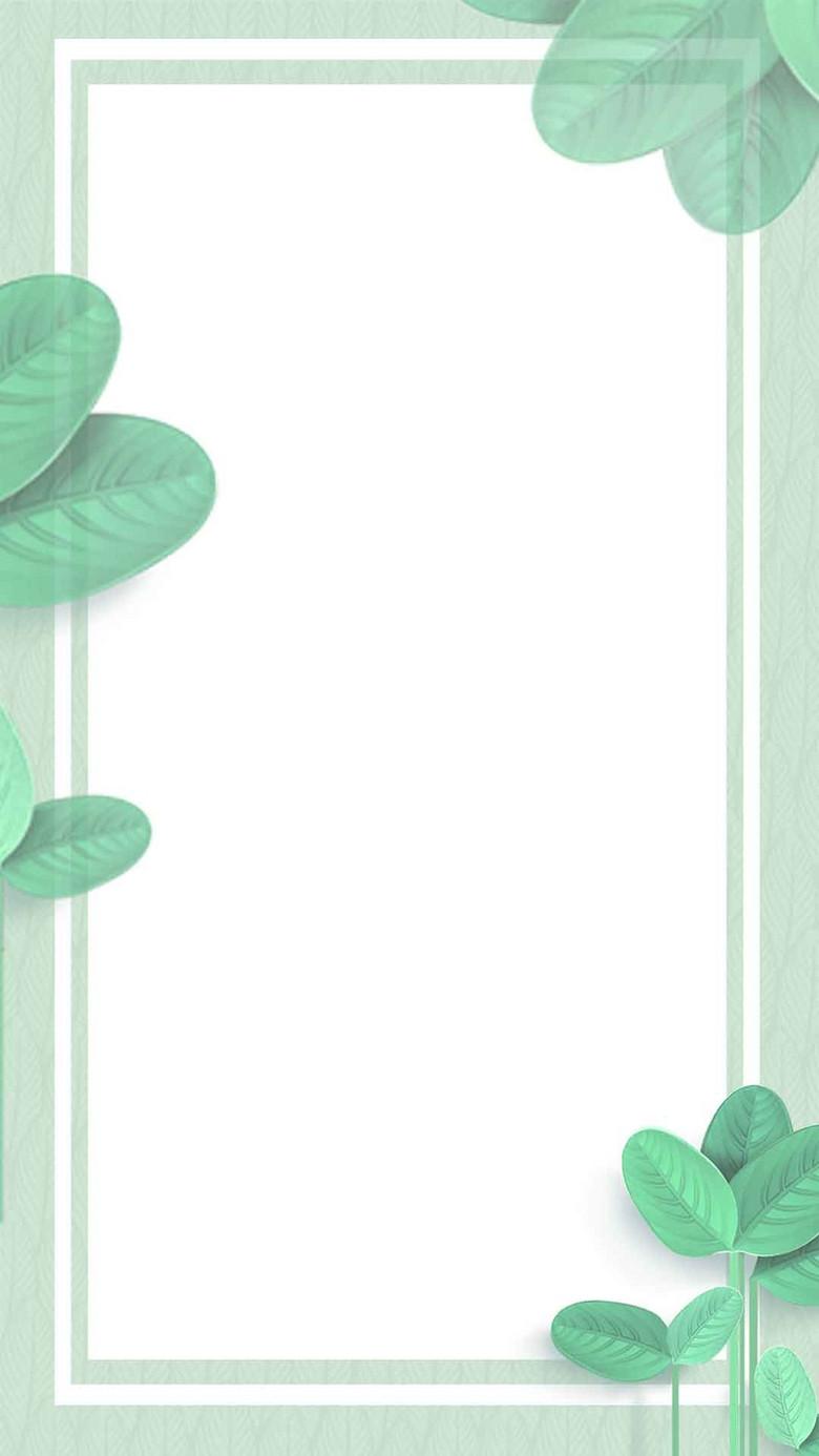 插画花卉清新促销H5背景素材