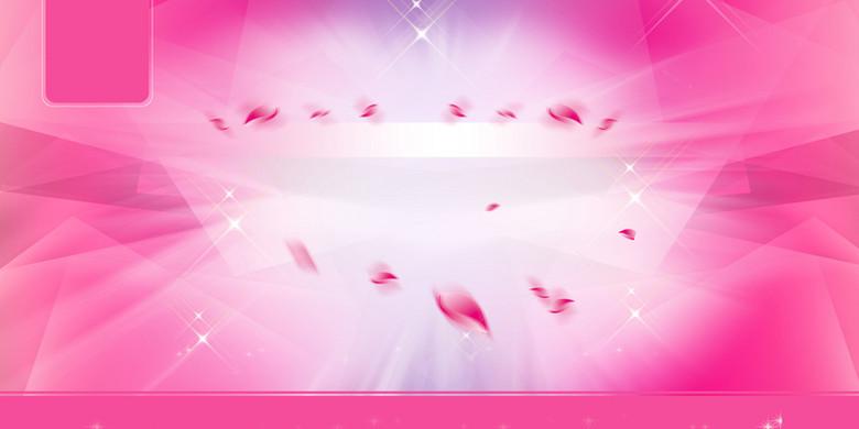 送礼新时尚化妆品海报背景素材