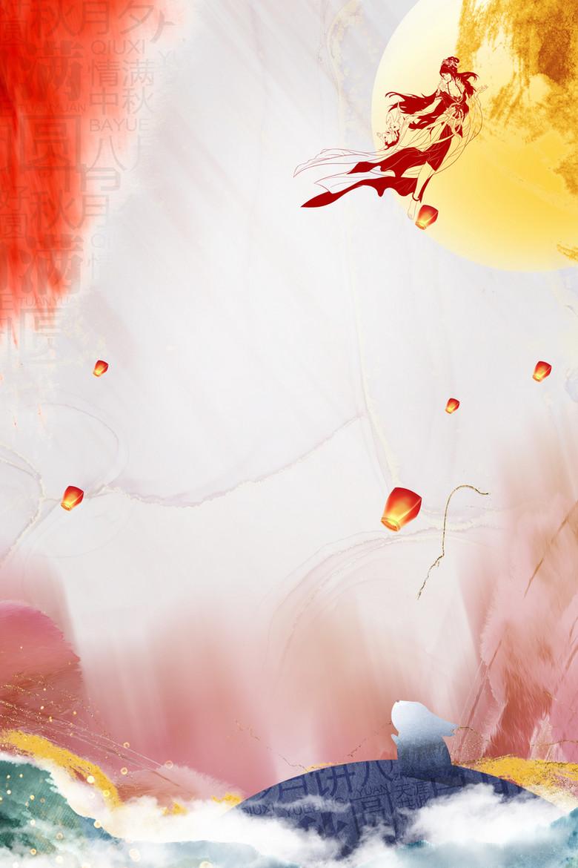 中秋月亮灯传统节日元素