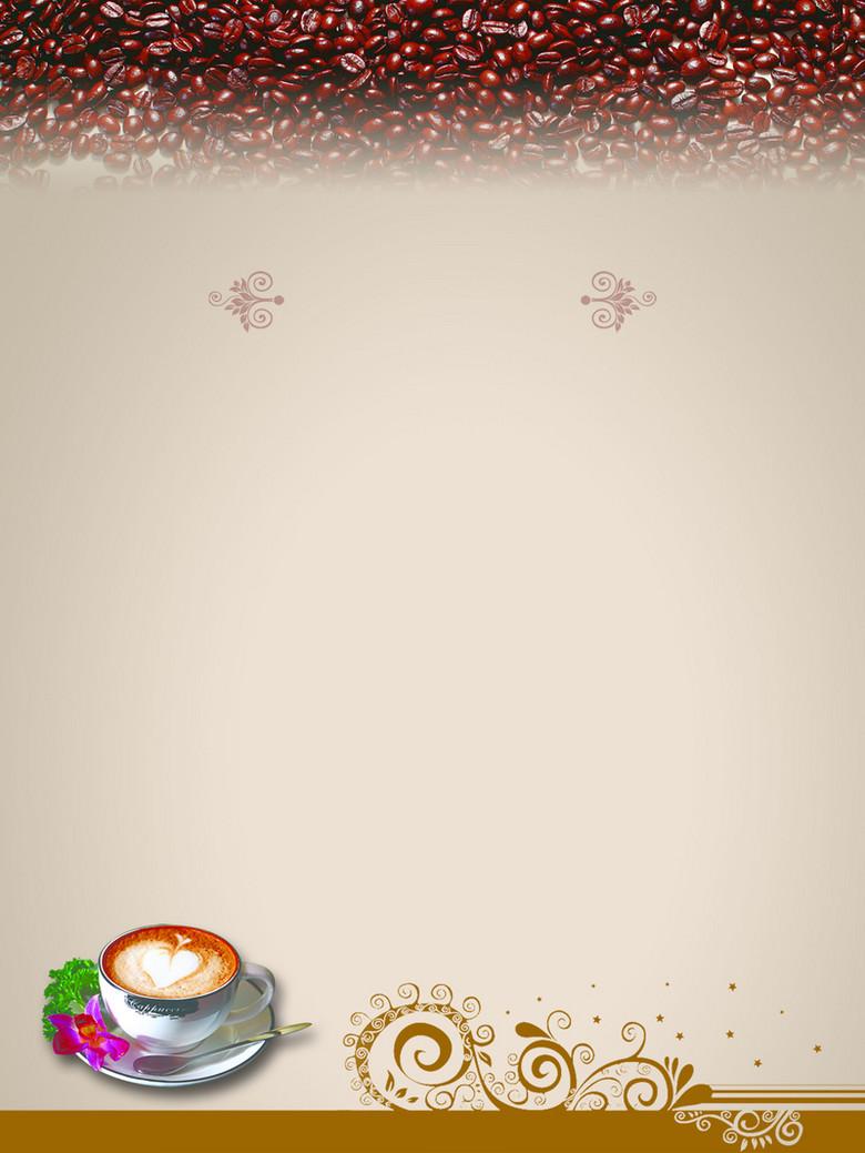 咖啡点餐单花纹背景