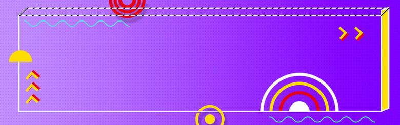 卡通边框几何渐变紫色背景