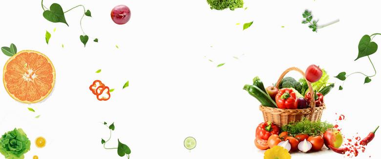 蔬菜水果背景素材背景海报