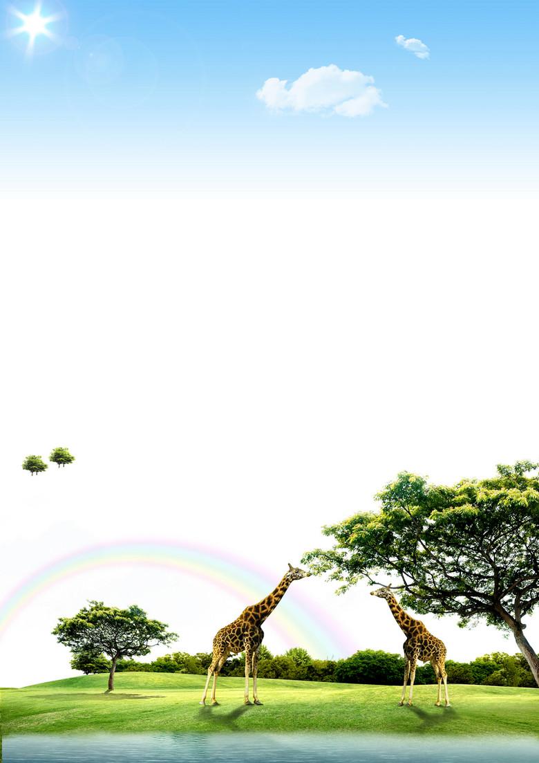 蓝天白云下的动物园背景素材