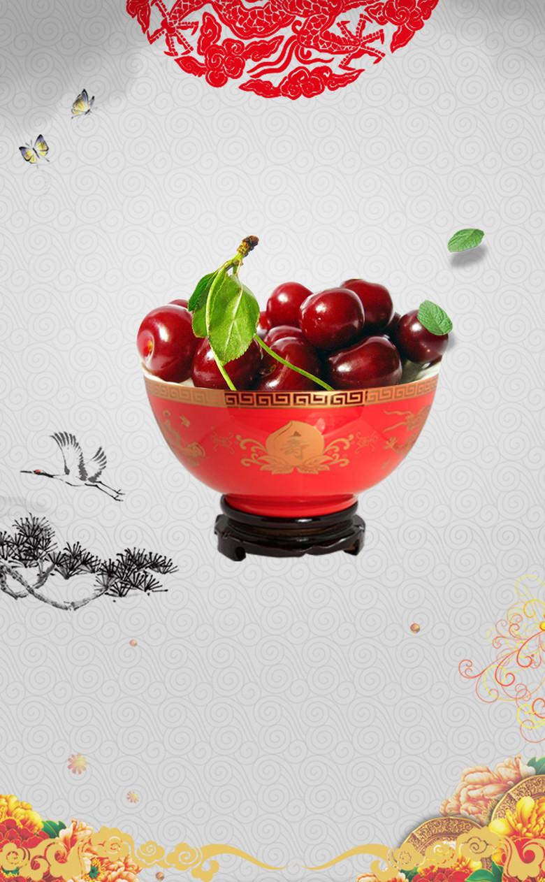 中国风水墨车厘子樱桃水果宣传海报背景素材