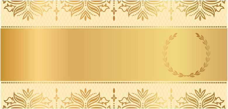 代金券背景设计素材