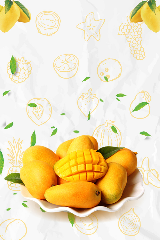 芒果水果海报背景