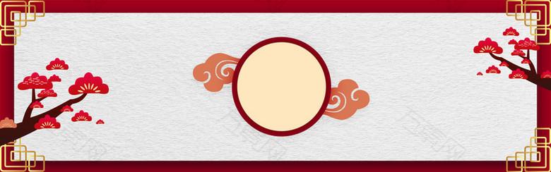 边框中国风红色电商海报banner背景