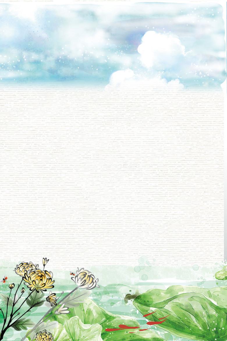 节日节气处暑中国风设计背景图