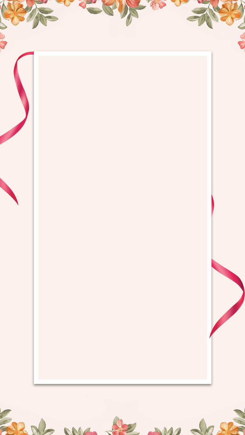 粉色浪漫手绘花纹美妆h5海报背景