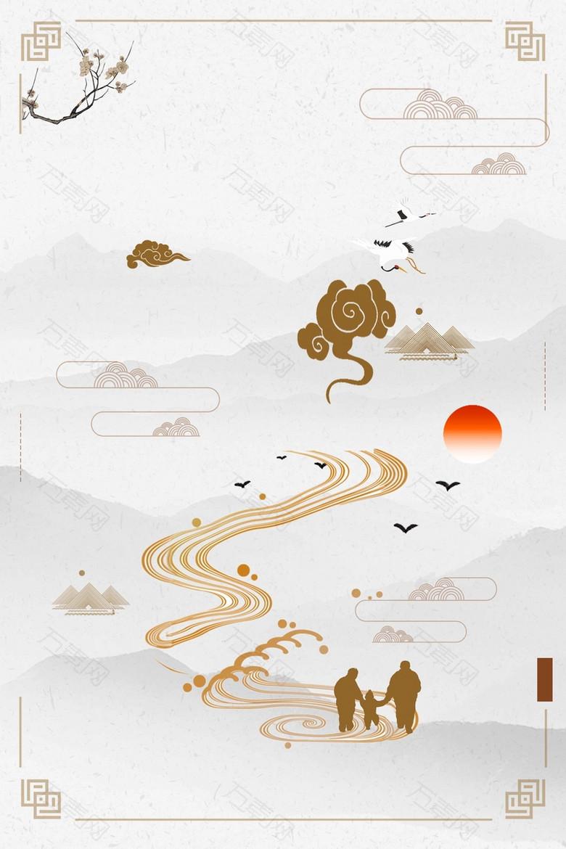 中国风重阳节传统节日创意