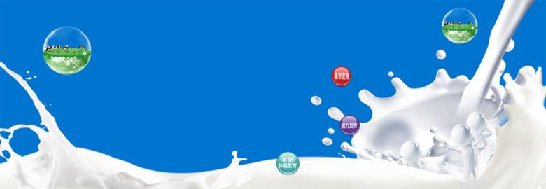 牛奶海报背景素材大全