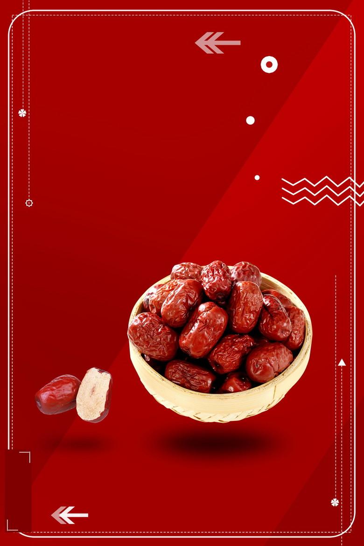 新疆红枣红枣补品背景模板