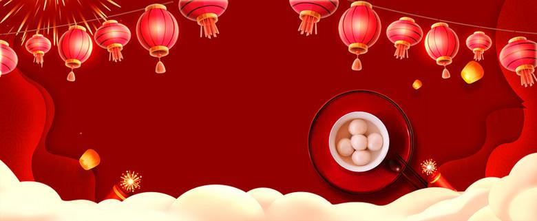 元宵节吃汤圆简约红色背景