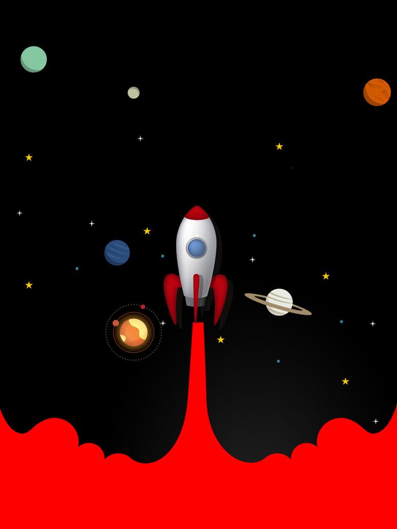 扁平化太空火箭背景
