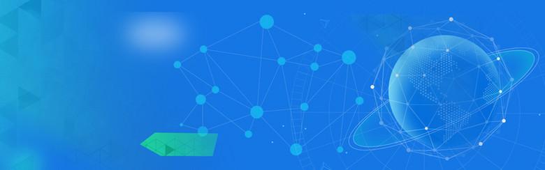 创意商务科技蓝色海报背景