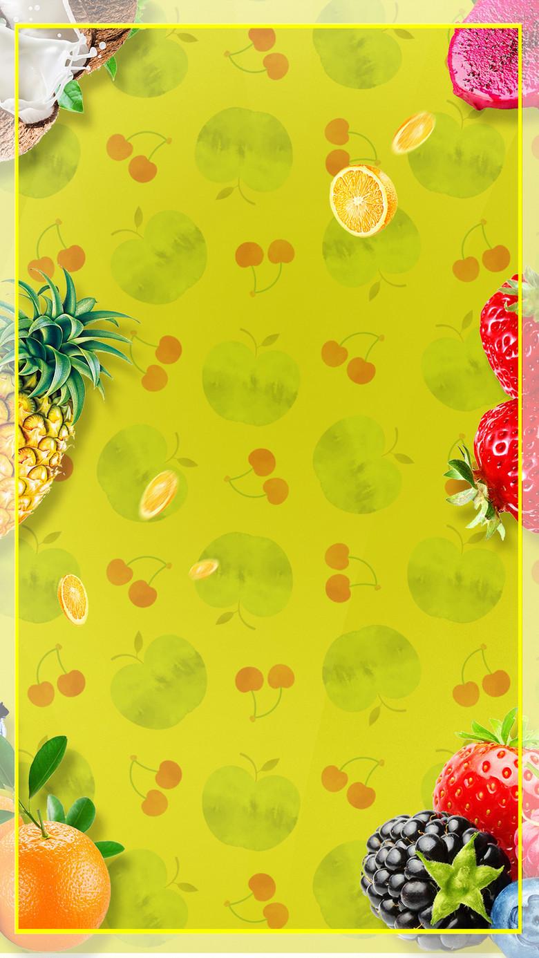 绿色小清新水果促销PSD分层H5背景素材
