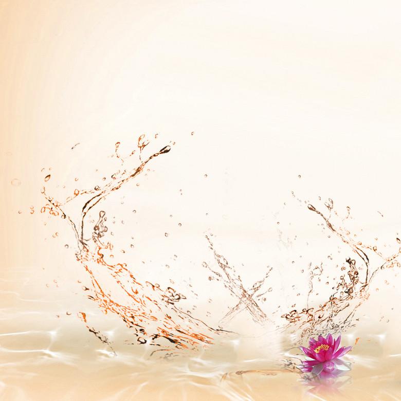 飞溅水花化妆品PSD分层主图背景素材
