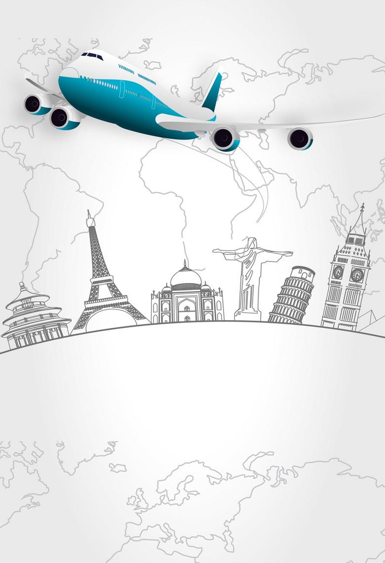 手绘清新环游世界风光旅游海报背景素材