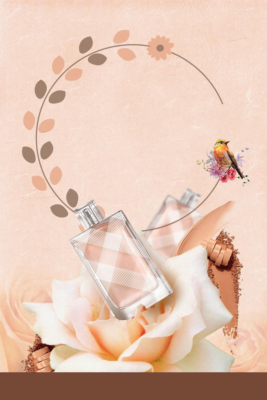 唯美粉底液香水海报设计背景模板