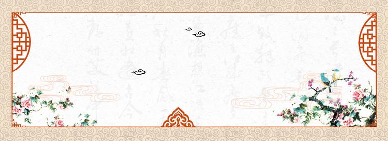 中国风花鸟暖色banner