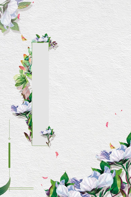 花艺粉色花朵花店植物背景
