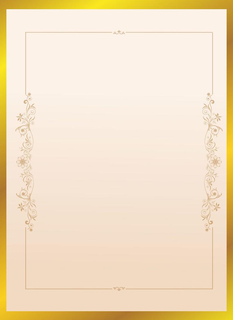 金色边框欧式花纹海报背景
