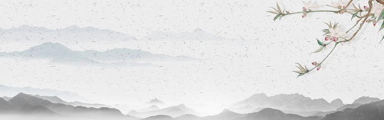 重阳节中国风格山水banner