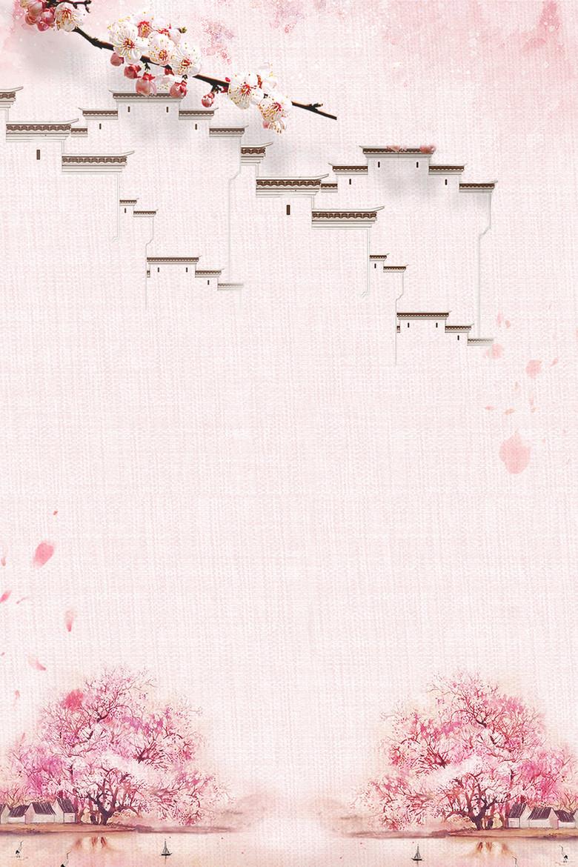 粉色中国风杏花旅行海报