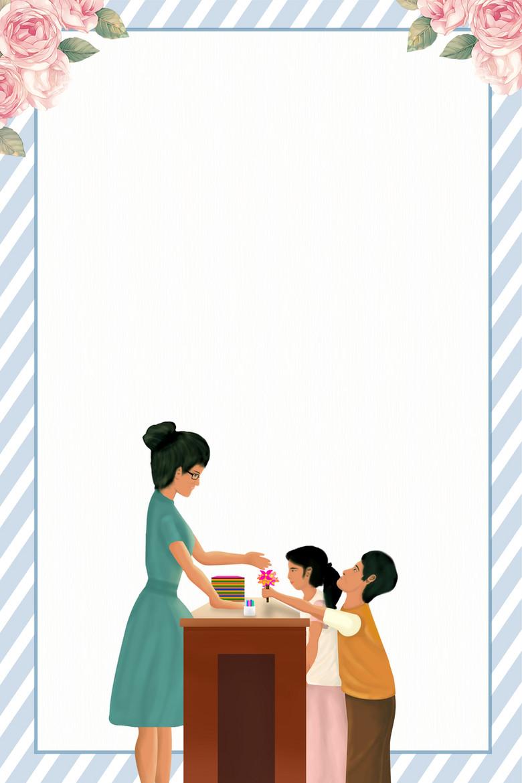感恩老师教师节海报