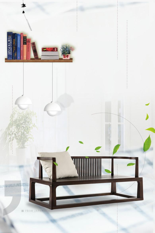 时尚简约现代家具海报背景素材