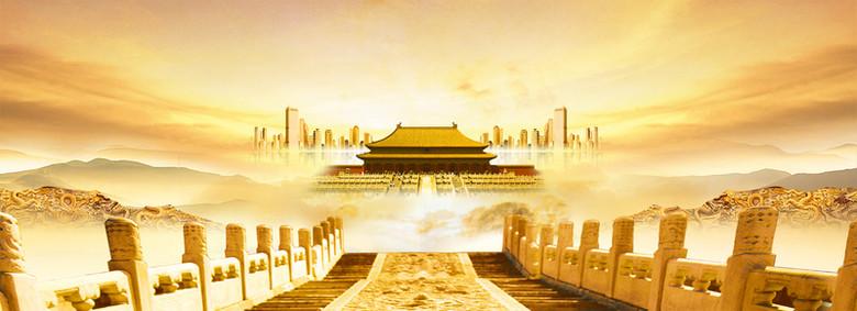 金色黄昏Banner背景
