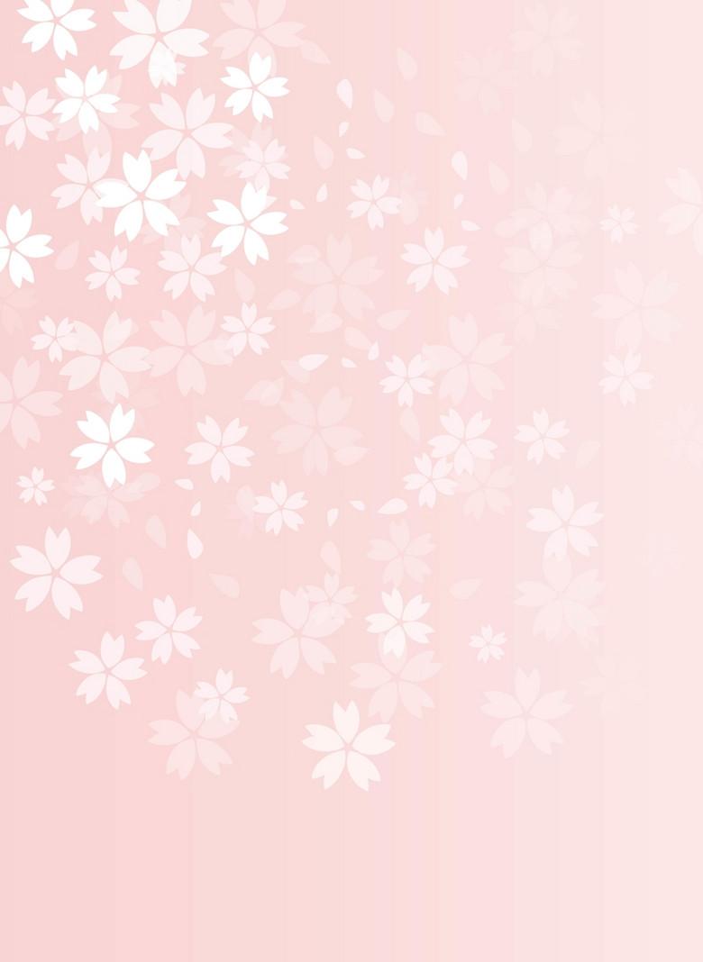 矢量粉红色浪漫小樱花瓣背景