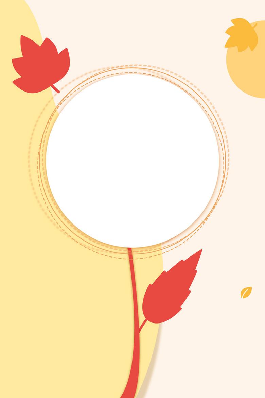 简约创意二十四节气秋分秋天背景