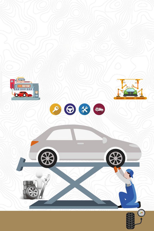 扁平化汽车广告宣传设计海报