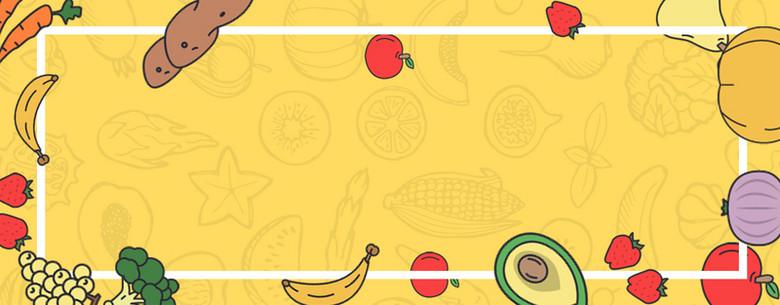 美味水果简约几何黄色背景