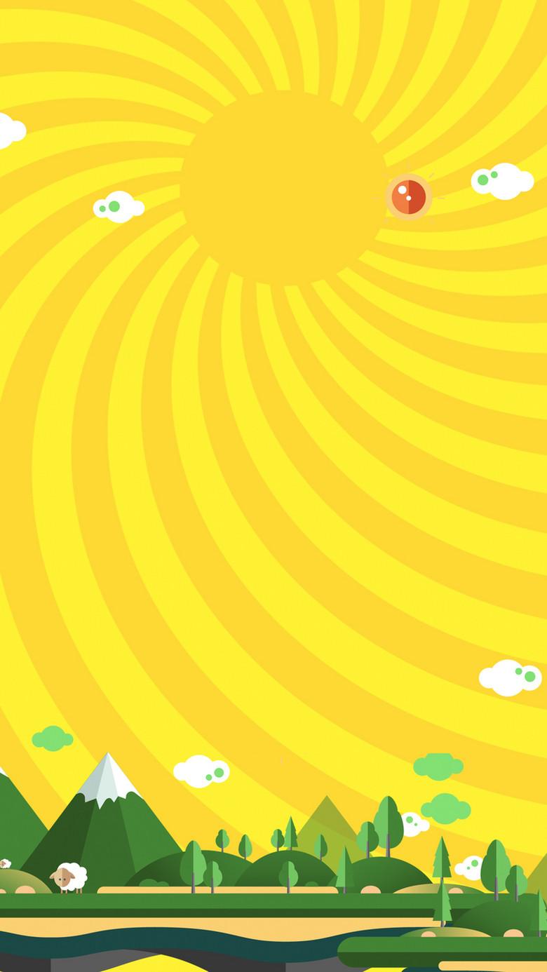 卡通黄色山区阳光背景