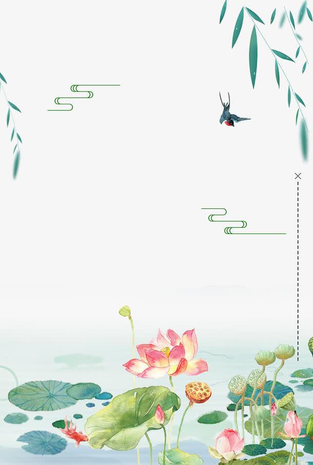 绿色手绘夏至节日海报边框