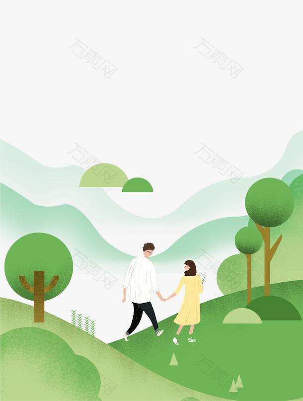 绿色清新情侣春游海报插画