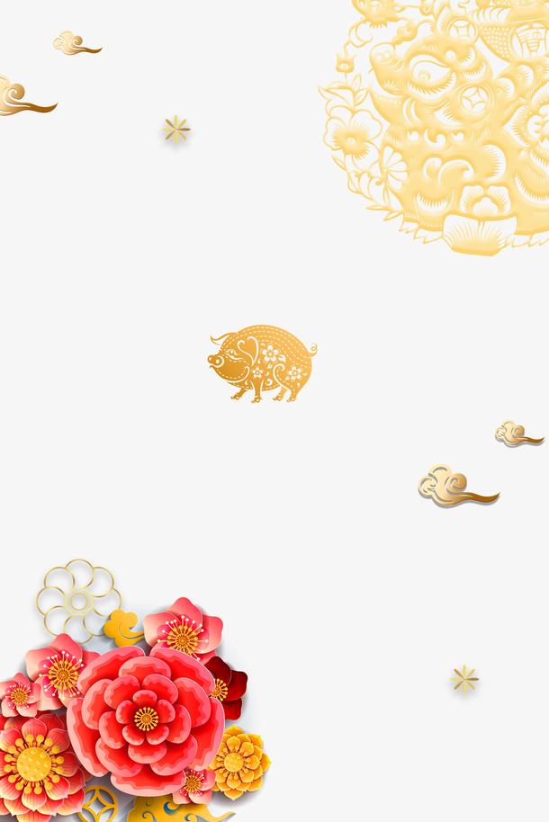 剪纸风猪年红色海报背景设计